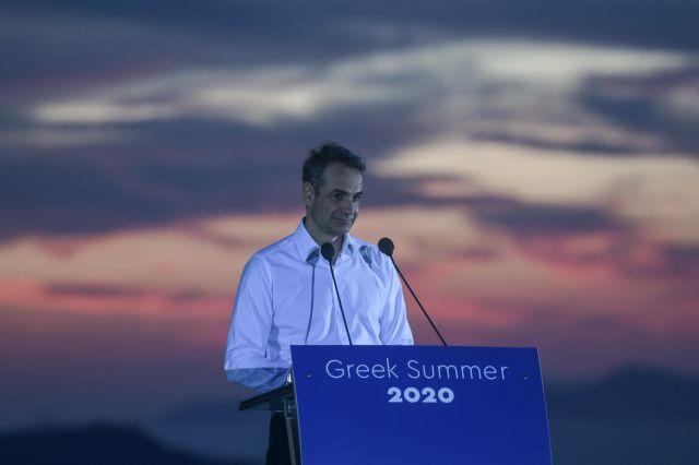Ελάτε στην Ελλάδα» το μήνυμα του Μητσοτάκη από τη Σαντορίνη για ...
