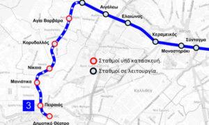 Η Γραμμή 3 του μετρό προς Πειραιά