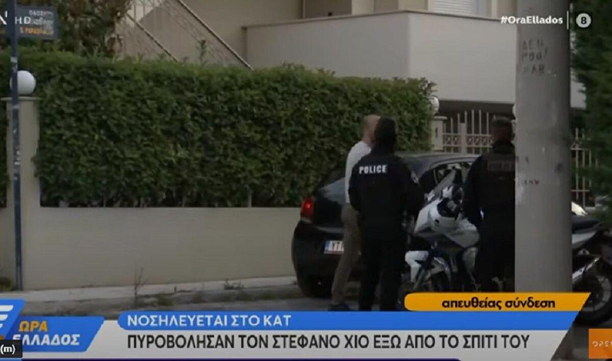 Στέφανος Χίος: Πυροβόλησαν τον δημοσιογράφο στα Βριλήσσια ...