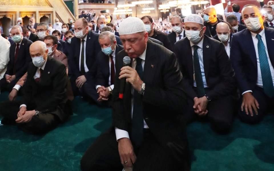 Ερντογάν: Κάποιοι δυσκολεύονται να «χωνέψουν» ότι η Αγιά - Σοφιά ...