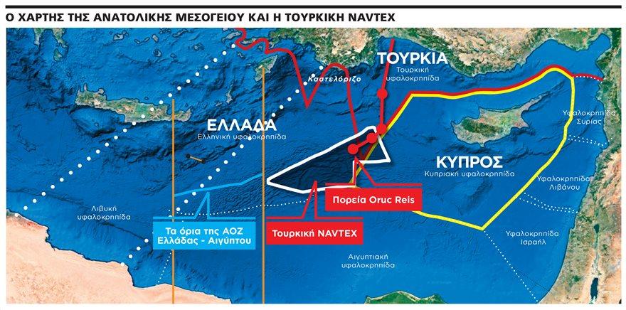 MEDISPIN: Κρίση στο Αιγαίο: Άγρια νύχτα με το Oruc Reis - Πλέει ...