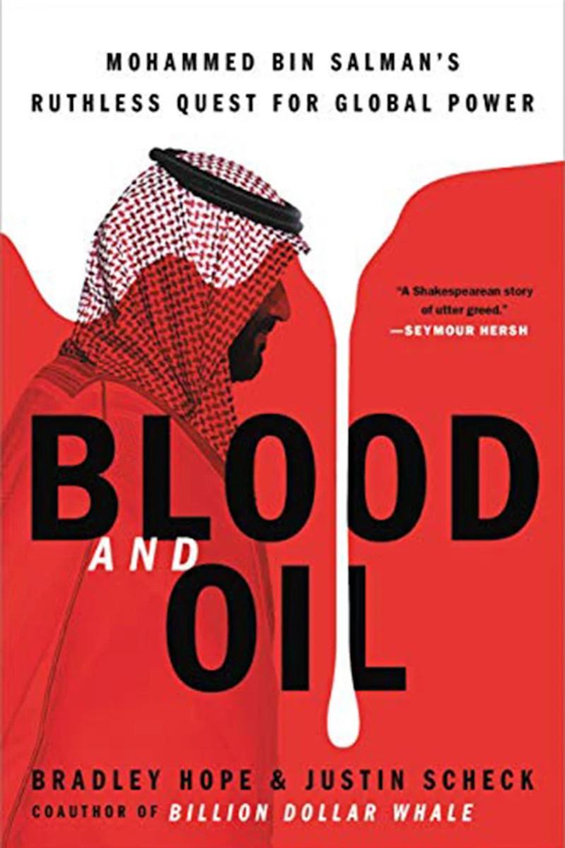 Το εξώφυλλο του βιβλίου των Μπράντλεϊ Χόουπ και Τζάστιν Σεκ για τον πρίγκιπα διάδοχο της Σαουδικής Αραβίας, Μοχάμεντ Μπιν Σαλμάν