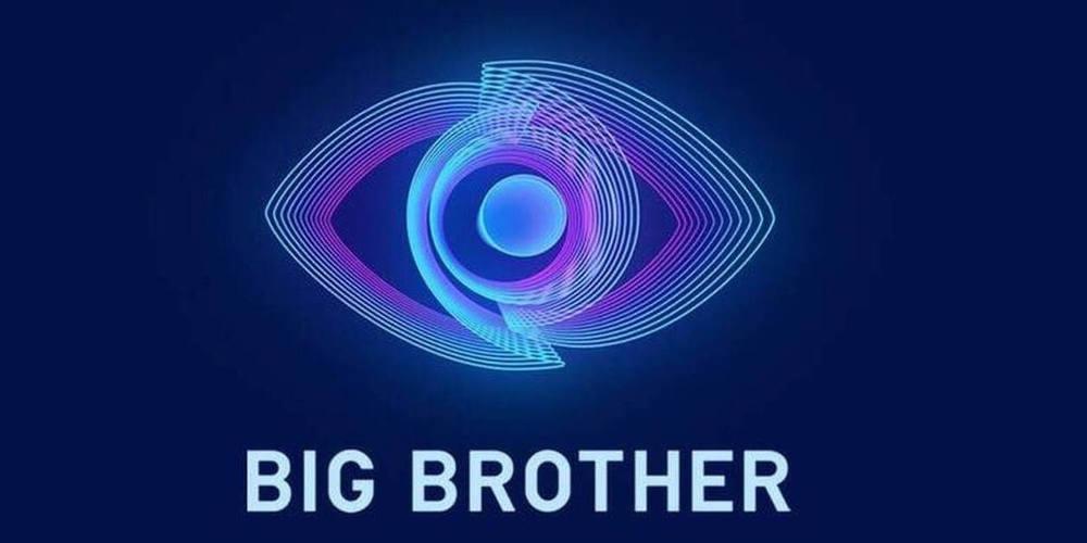 ΕΣΡ για Big Brother: Για αυτό σιωπούμε