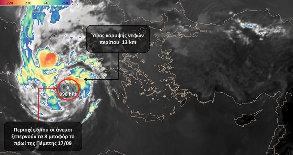 Κακοκαιρία «Ιανός»: Απέκτησε χαρακτηριστικά μεσογειακού κυκλώνα – Συναγερμός στην Πολιτική Προστασία - ΤΑ ΝΕΑ