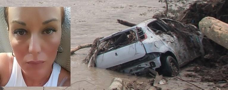 Kαρδίτσα: Βρέθηκε πτώμα γυναίκας θαμμένο στο λάσπη - Εκτιμήσεις ότι είναι... | Ελλάδα Ειδήσεις