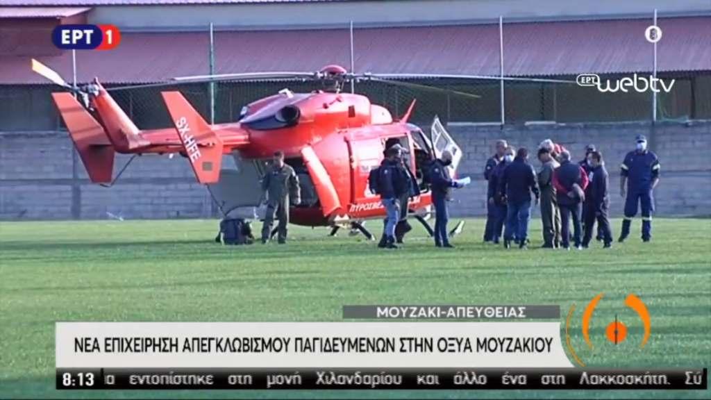 Καρδίτσα: Σε εξέλιξη νέα επιχείρηση απεγκλωβισμού κατοίκων στην Οξυά (live) | AstraTV