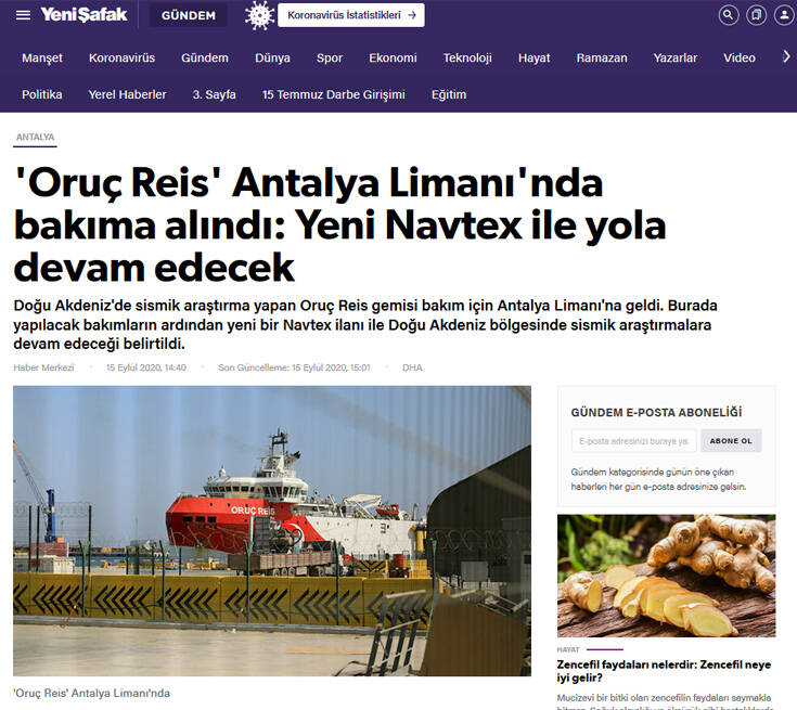 Yeni Safak: Νέα Navtex για το Oruc Reis μετά τη συντήρησή του | ILARISSA.GR