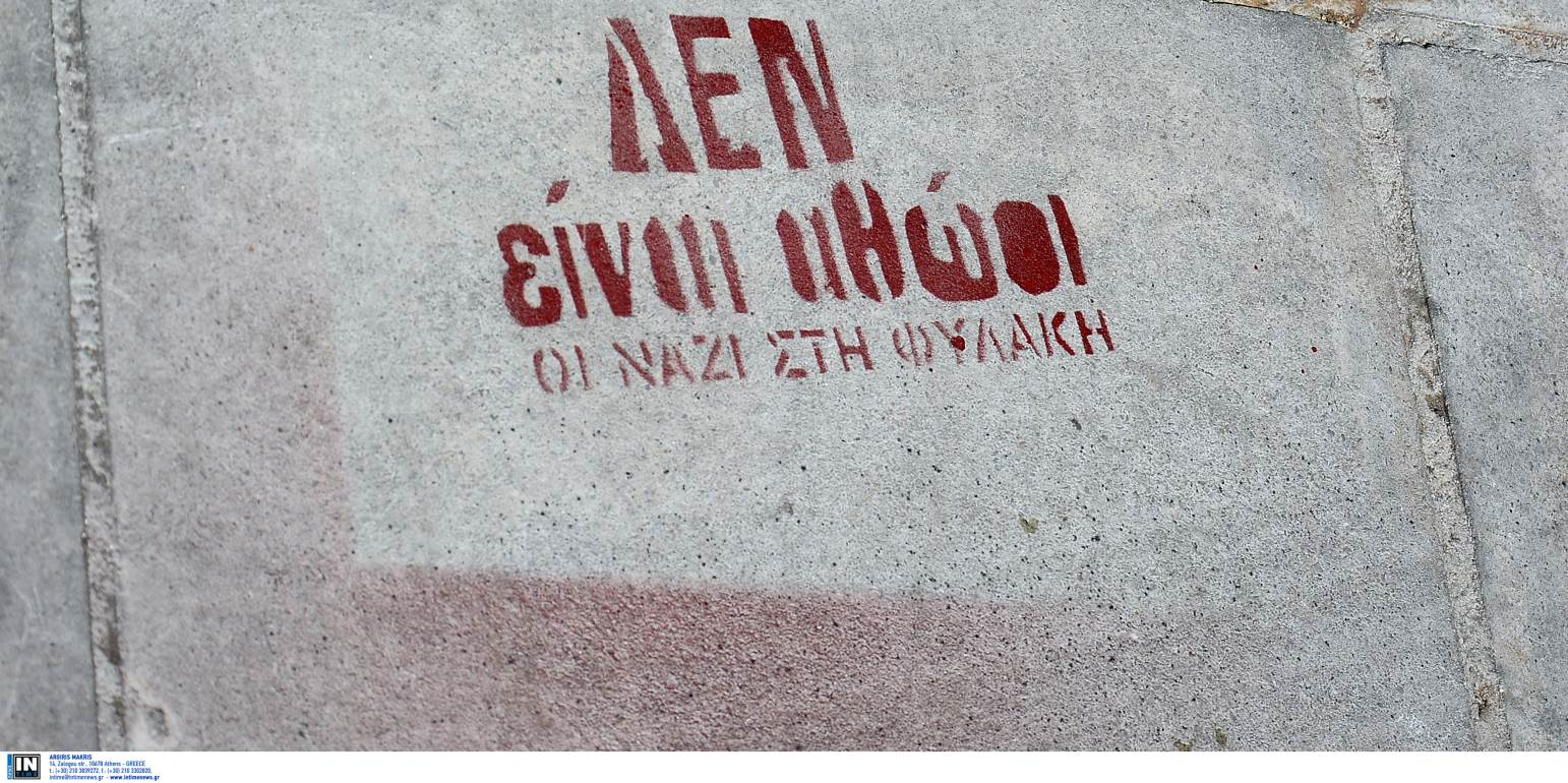 Δίκη Χρυσής Αυγής: Εικόνες και στιγμές από τη «μεγάλη στιγμή» της Ελληνικής Δικαιοσύνης - Ελλάδα - Νέα Κρήτη