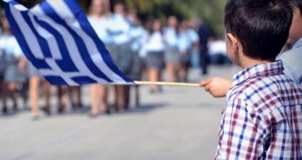 Υπό την αυστηρή τήρηση των μέτρων προστασίας οι εκδηλώσεις για την 28η Οκτωβρίου – Voliotaki.gr