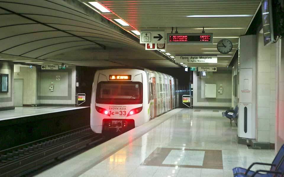 Τον Δεκέμβριο η κατάθεση προσφορών για τη γραμμή 4 του μετρό | Επιχειρήσεις | Η ΚΑΘΗΜΕΡΙΝΗ