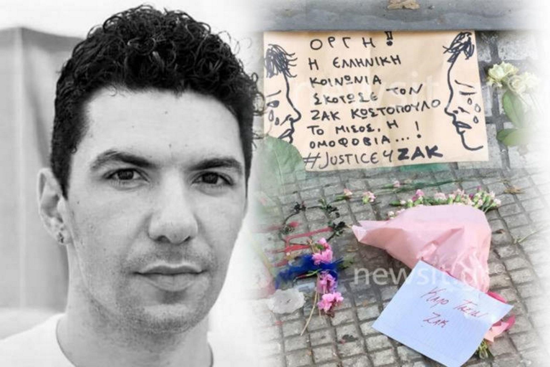 Ζακ Κωστόπουλος: Ξεκινά η δίκη για τη δολοφονία του 33χρονου ακτιβιστή