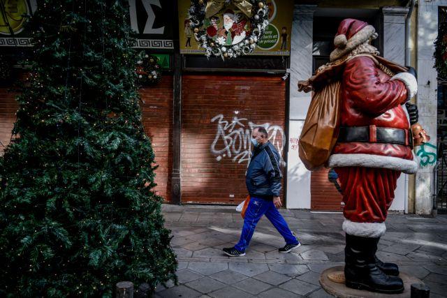 Κοροναϊός : Χριστούγεννα στο σπίτι χωρίς μετακινήσεις από νομό και νομό - ΤΑ ΝΕΑ