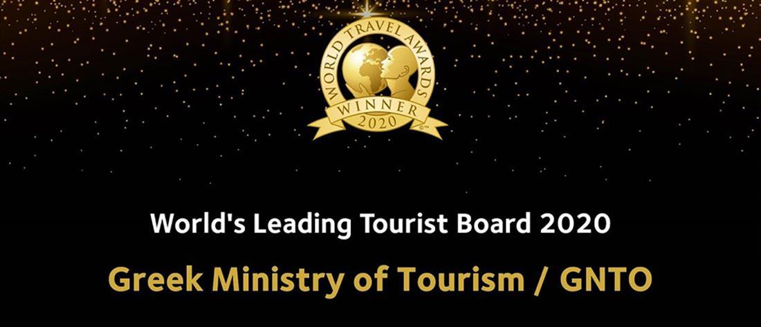 World Travel Awards: σημαντική διάκριση για το υπουργείο Τουρισμού και τον ΕΟΤ | Οικονομία | ANT1 News