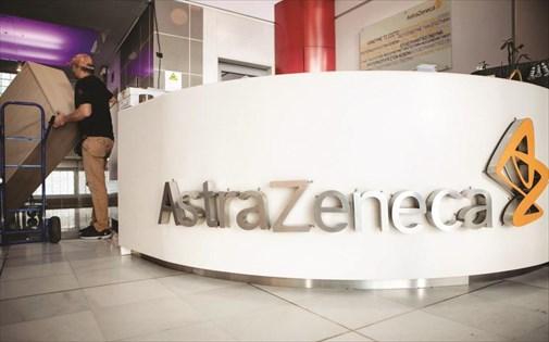 Εμβόλιο πανεπιστημίου Οξφόρδης-AstraZeneca: «Εξαιρετικά υποσχόμενα» τα αποτελέσματα