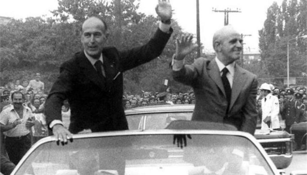 Ζισκάρ ντ' Εστέν: Η φιλία του με τον Κωνσταντίνο Καραμανλή και η συμβολή του στην ένταξη της Ελλάδας στην ΕΕ - ΤΑ ΝΕΑ