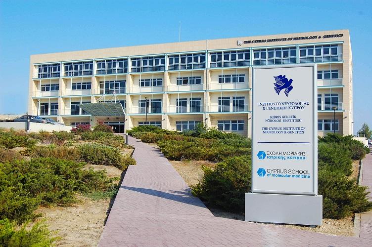 The Cyprus Institute of Neurology and Genetics - Τηλεοπτικό πρόγραμμα από το ΡΙΚ 1 «Ταξίδι στο Χρόνο» αφιερωμένο στο ΙΝΓΚ