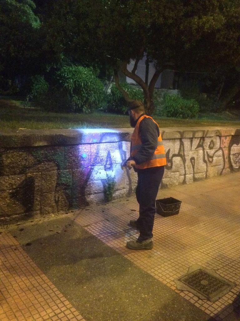 Αντιγκράφιτι παρέμβαση στο Πάρκο Ευαγγελισμού από τον Δήμο Αθηναίων | newsbreak