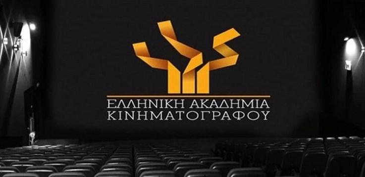 Η λίστα με τις ταινίες που συμμετέχουν στα φετινά Βραβεία Ίρις της Ελληνικής Ακαδημίας Κινηματογράφου - CircoGreco