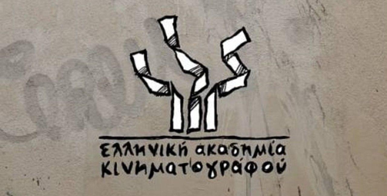 Βραβεία Ίρις: Η λίστα με τις ταινίες που συμμετέχουν φέτος   Athens Voice