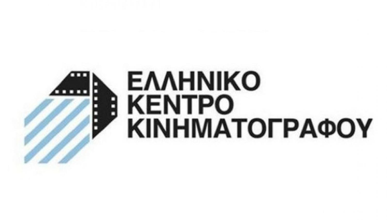 ΕΚΚ: Το 2020 ήταν καλή χρονιά για την ελληνική ταινία | ενότητες, media | Real.gr