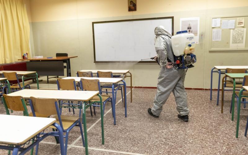 Τελικά… άνοιγμα σχολείων σε δόσεις μετά το κομφούζιο - Πώς θα λειτουργήσουν - Ολα τα μέτρα - Ειδήσεις - νέα - Το Βήμα Online