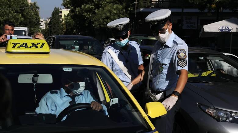 Πρωτοχρονιά: Τι ισχύει σήμερα για μετακινήσεις με ΙΧ και ταξί - CNN.gr