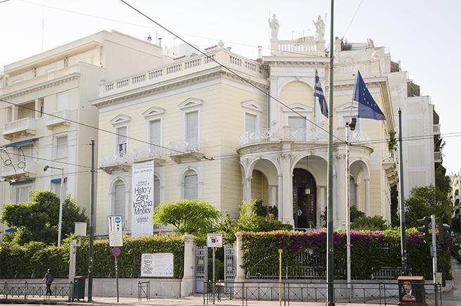 Εναλλακτικός τουρισμός στην Ελλάδα - To Μουσείο Κυκλαδικής Τέχνης