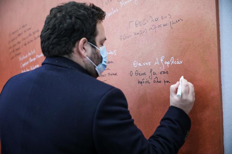 Τρομοκρατία Κέντρο στήριξης των συγγενών θυμάτων