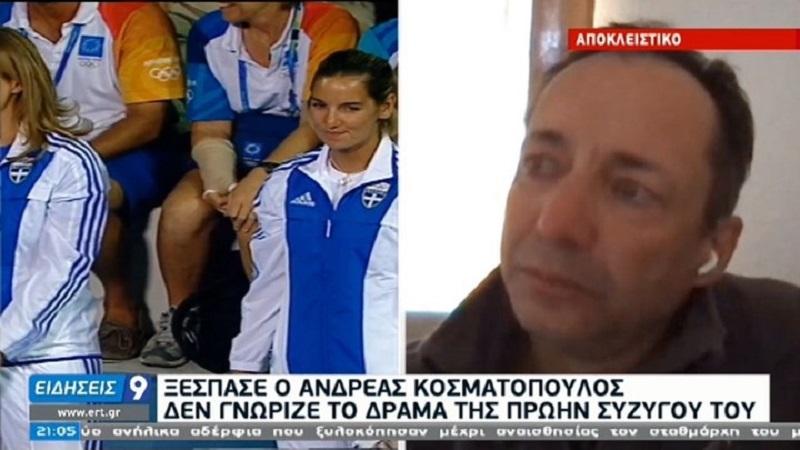 ανδρέας κοσματόπουλος σεξουαλική κακοποίηση μπεκατώρου