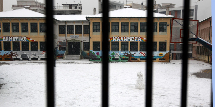 Αποτέλεσμα εικόνας για κλειστά σχολεία, κακοκαιρία «Μήδεια», τηλεκπαίδευση