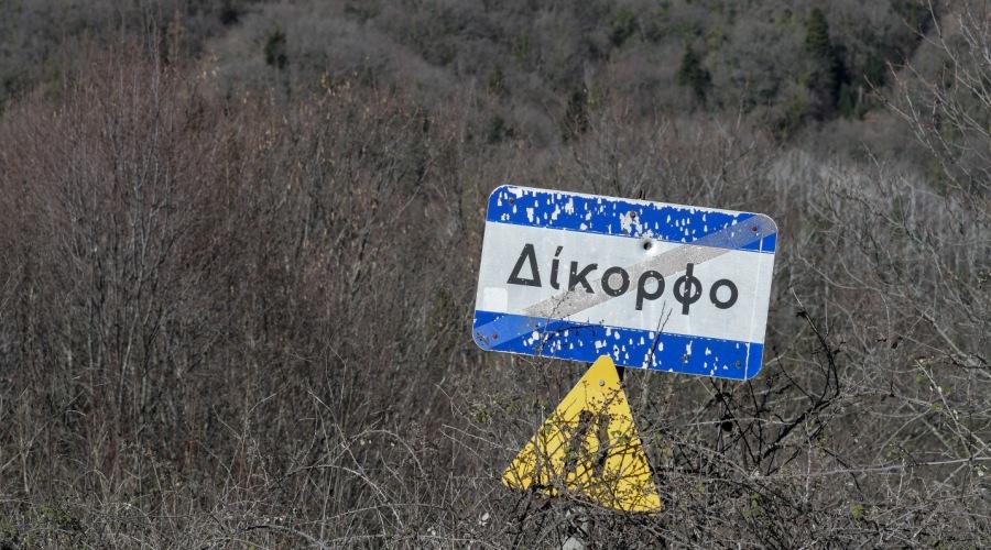 Από το μηδέν οι έρευνες για το εκπαιδευτικό αεροσκάφος! Αβάσιμη η πληροφορία του κυνηγού – Makeleio.gr
