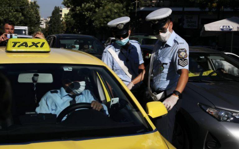 Lockdown: Τι ισχύει για Ι.Χ., ταξί και διαδημοτικές μετακινήσεις | Η ΚΑΘΗΜΕΡΙΝΗ