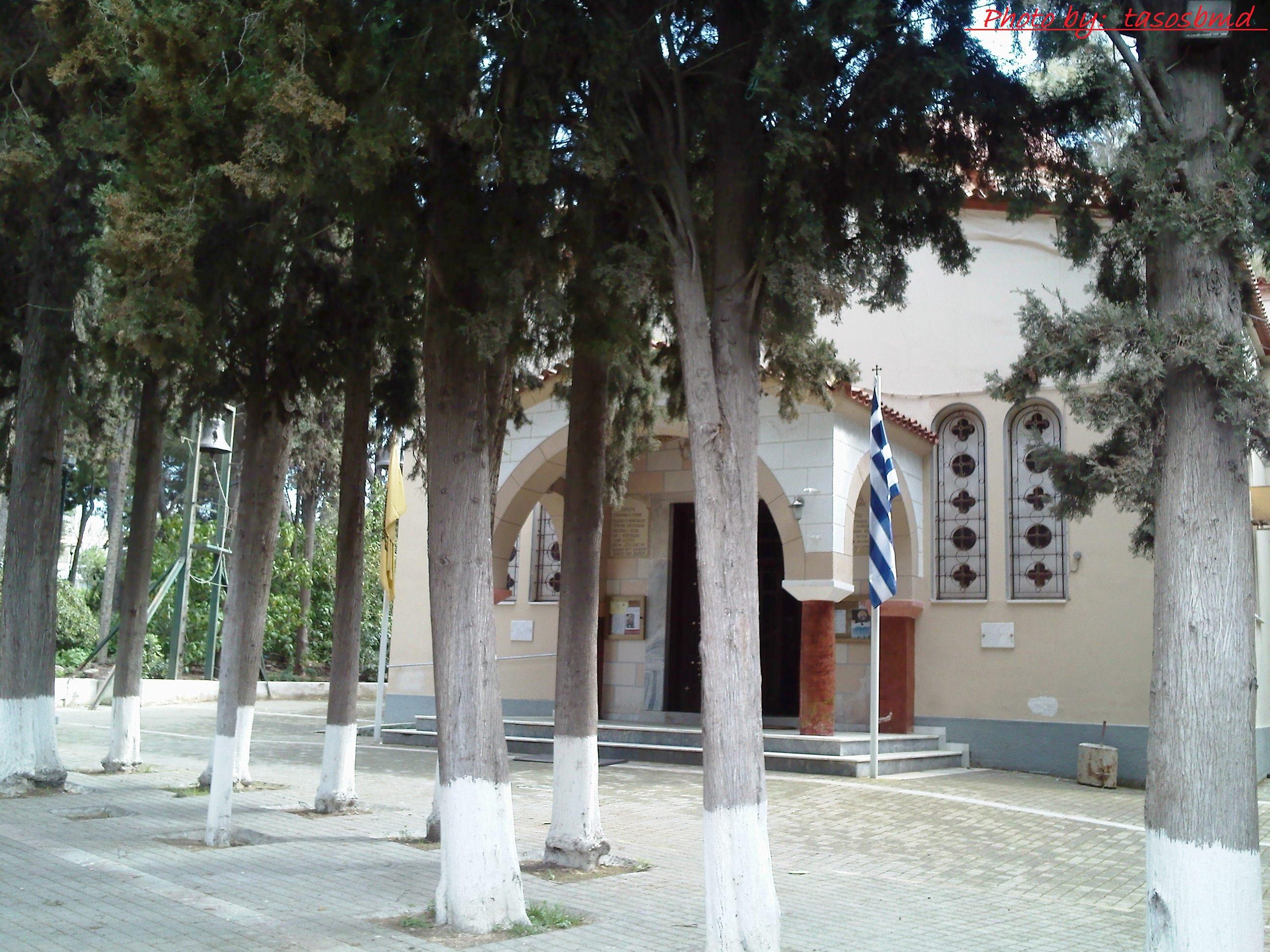 Ιερός Ναός Αγίου Χαραλάμπους Πολυγώνου - Αθήνα