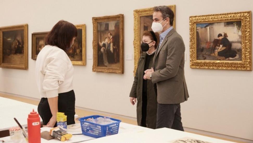 Την Εθνική Πινακοθήκη επισκέφθηκε ο Κυριάκος Μητσοτάκης | ΣΚΑΪ