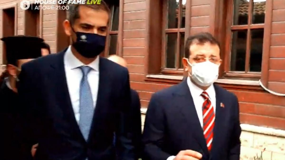 Ο Κώστας Μπακογιάννης με τον δήμαρχο Κωνσταντινούπολης - mypatisia24.gr | Η πόλη μέσα στην πόλη