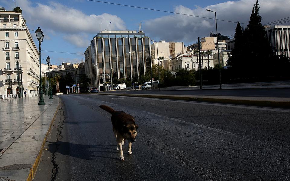 Οι πρώτες ώρες του lockdown στην Αθήνα | Η ΚΑΘΗΜΕΡΙΝΗ