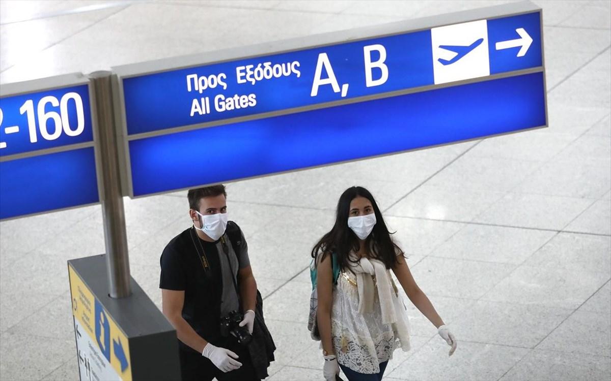 Ανοίγουν αύριο οι πύλες της χώρας: Σε πλήρη ετοιμότητα τα αεροδρόμια Αθήνας- Θεσσαλονίκης