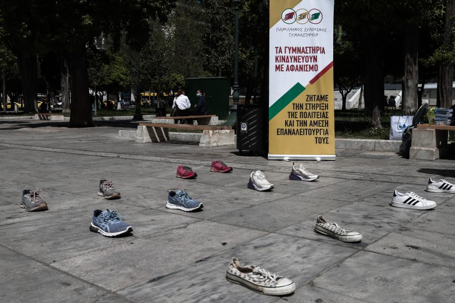 Lockdown / Διαμαρτυρία ιδιοκτητών γυμναστηρίων στην πλατεία Συντάγματος   Αυγή