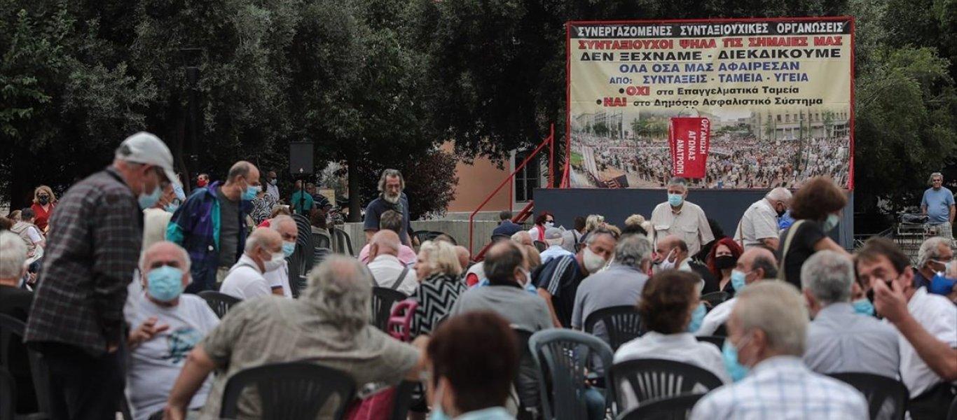 Συνταξιούχοι: Συγκέντρωση διαμαρτυρία στην πλατεία Κλαυθμώνος για αναδρομικά και 13η/14η σύνταξη | Pronews