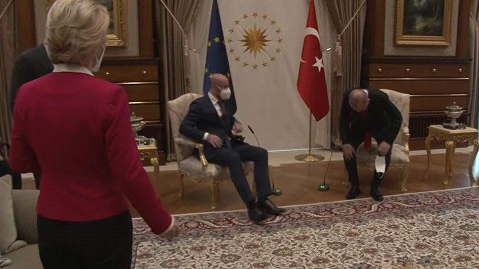 Ο Σαρλ Μισέλ «δικαιολογεί» τον Ερντογάν για την φον ντερ Λάιεν - «Αυστηρή ερμηνεία του πρωτοκόλλου»