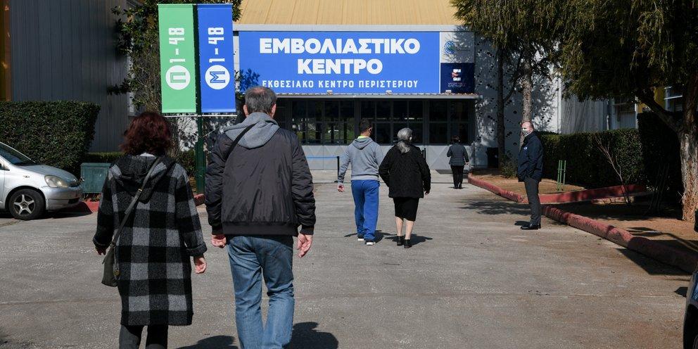 Εμβόλιο: Τι άδεια δικαιούνται οι εργαζόμενοι την ημέρα εμβολιασμού -Η νέα εγκύκλιος   ΕΛΛΑΔΑ   iefimerida.gr